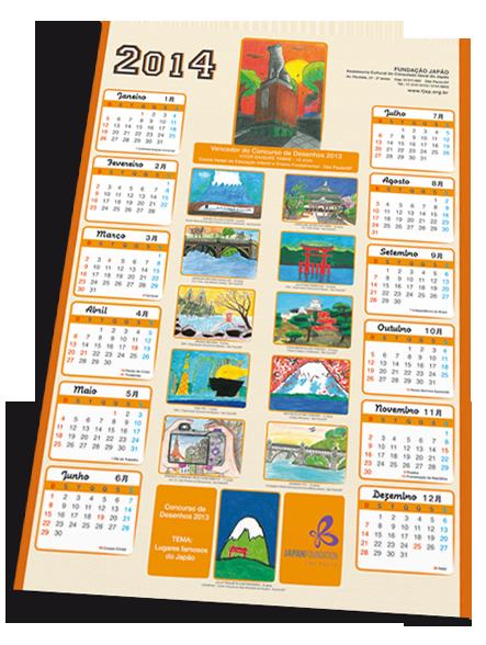 site-calendario2014