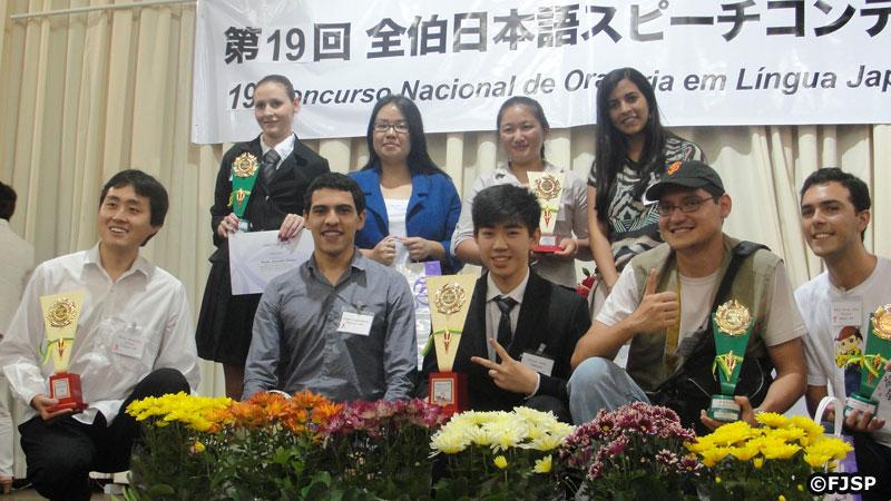 speech_contest2013-01