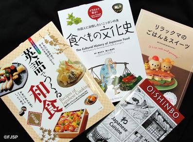 livros_culinaria