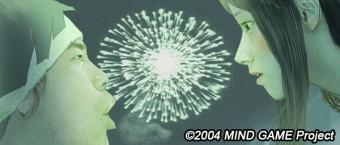 Mind_Game_nishi-myon-jisya