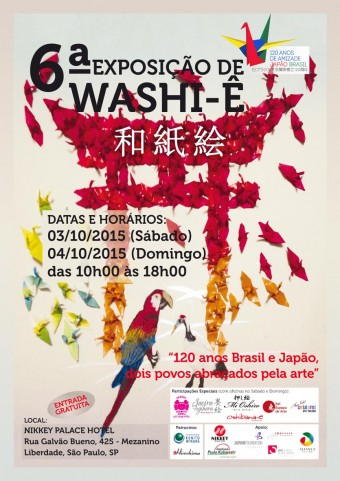 6washie_cartaz_site
