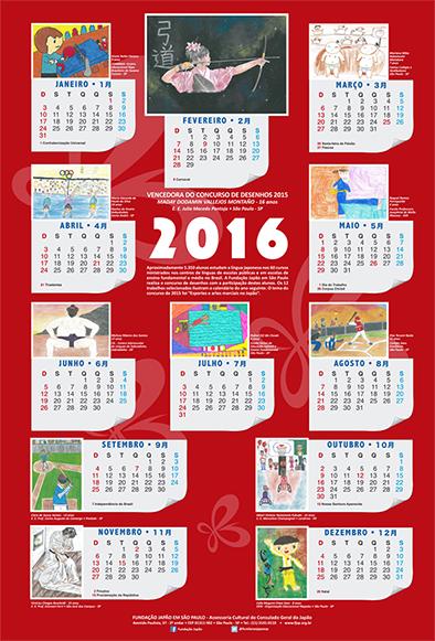 calendario2016_para_SITE