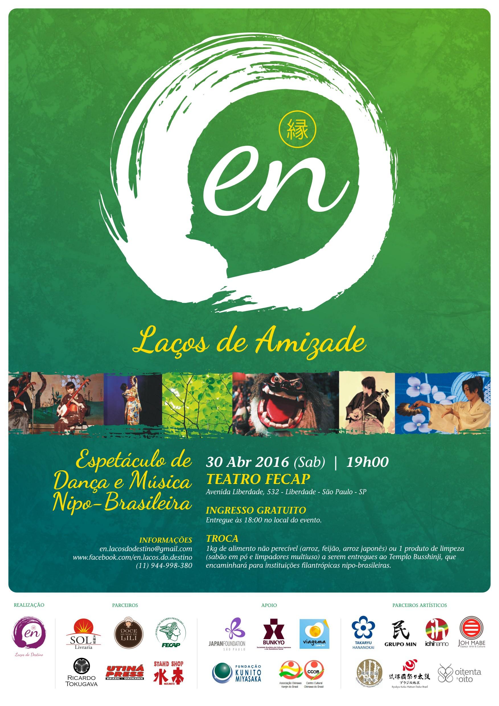 EnSP2016-Cartaz-03