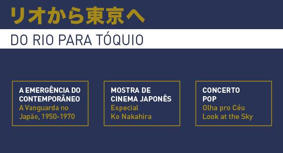 Fundação Japão leva ao Rio de Janeiro a cultura japonesa