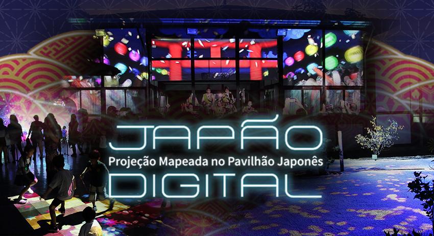 Roteirista de mangá e anime japonesa vem ao Brasil para