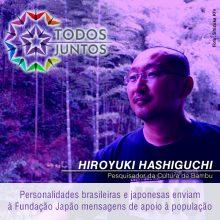 Hiroyuki Hashiguchi