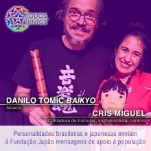 Danilo Tomic Baikyo e Cris Miguel
