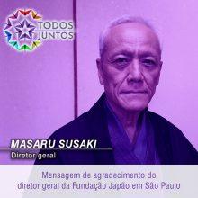 Masaru Susaki