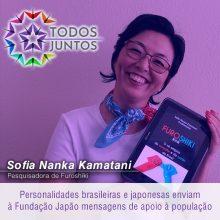 Sofia Nanka Kamatani
