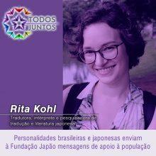 Rita Kohl