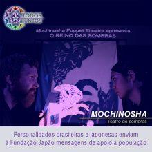 Mochinosha