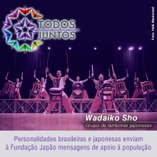 Wadaiko Sho