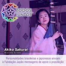 Akiko Sakurai