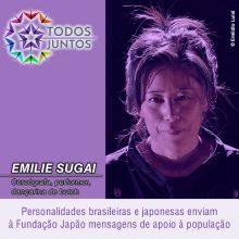 Emilie Sugai