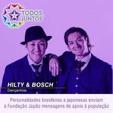 Hilty & Bosch