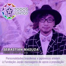Sebastian Masuda