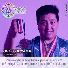 Hugo Hoyama